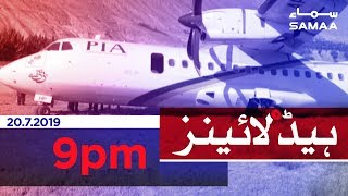 Samaa Headlines - 9PM -20 July 2019