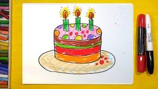 Как нарисовать Торт, Урок рисования для детей от 3 лет | Раскраска для детей(Я люблю торты и люблю рисовать торты, тортики и сладости! А особенно на День Рождения!