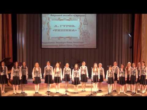 Отчетный концерт Детской школы искусств №5 г. Челябинска 2015 год