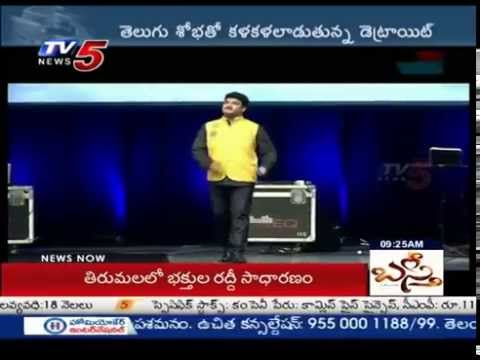Shiva Reddy Funny Mimicry & Songs Performance | TANA Celebrations : TV5 News