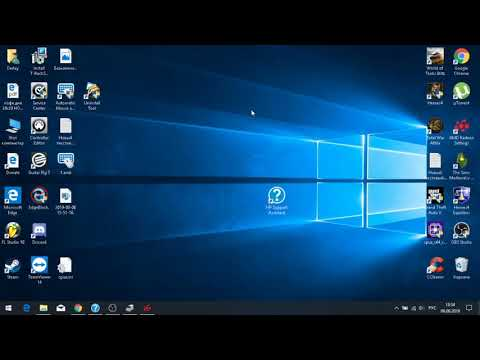 Не определяется игровая(дискретная) видеокарта Redeon на ноутбуке HP.Что делать?