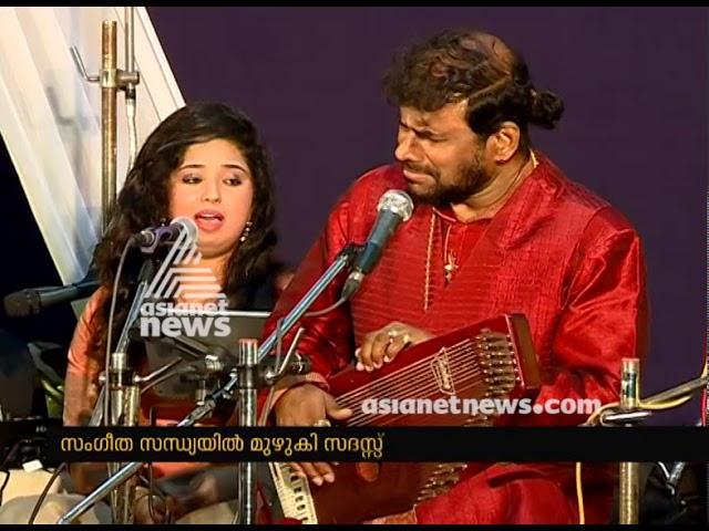 Soorya festival 2017 : Pandit Ramesh Narayan's music concert at soorya festival
