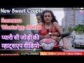 New Sweet Couple Romance Whatsapp Status Video  Chander Singh Whatsapp Status Video Download Free