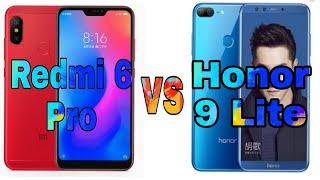 Redmi 6 Pro vs Honor 9 Lite Comparison    Which one is perfect ?