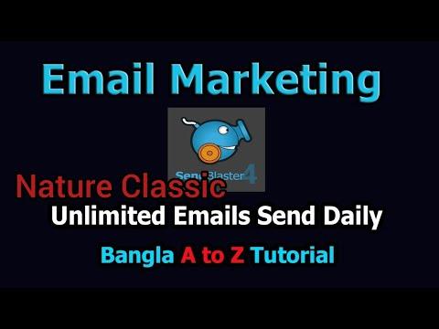 Unlimited Emails Send Daily   Sendblaster4   Bangla Tutorial