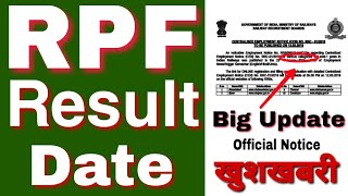 RPF Results Date declared | what is raw Mark's, Normalised Mark's,Normalization Mark's |समझे और जाने