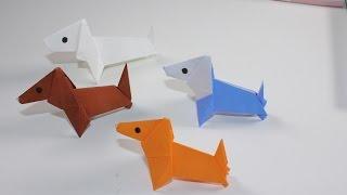 Origami Animal Dog