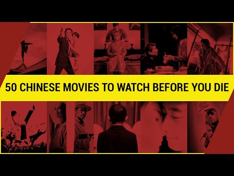 50 Chinese Movies You Should Watch Before You Die | Video Essay