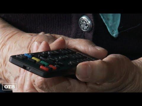 Волонтёры помогают свердловчанам перейти на цифровое телевещание