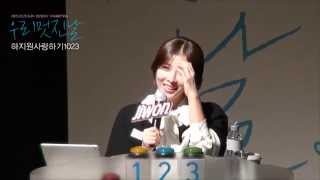 [20151025] 1023DAY.SUN.FANMEETING - Highlights Part 1