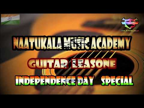 INDEPENDENCE DAY |SPACIAL| patriotic songs guitar chords lesson easy for beginners