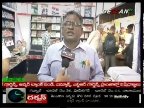 Deccan TV NEWS  | Hyderabad Book Fair 2015
