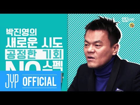 "J.Y. Park X Mnet ""슈퍼인턴"" Teaser 3"