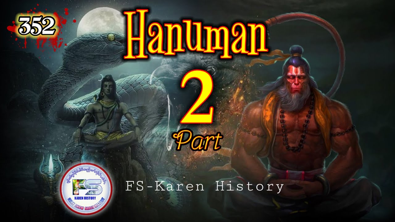🔴  #Ep:352  #FSKarenHistory  Hanuman Part 2