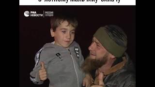 Кадыров подарил мальчику мерседес