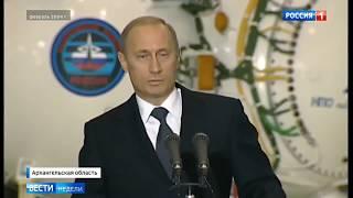 14 лет назад В.В. Путин анонсировал разработки нового поколения вооружения.