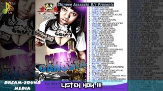 Download Chinese Assassin - Man A Gangsta (Dancehall Mixtape 2011) MP3 song and Music Video