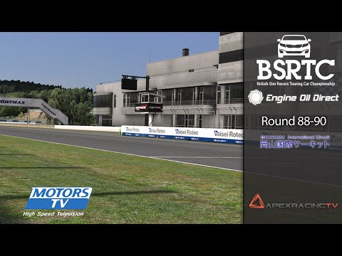 2015 - British Sim Racers Touring Car Pro Series - Round 88