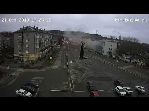 Пожар на почте