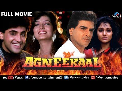 Agneekaal Full Movie Hindi Movies Full Movie Jeetendra Movies Latest Bollywood Full Movies 2017