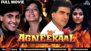 Agneekaal Full Movie | Hindi Movies Full Movie | Jeetendra Movies| Latest Bollywood Full Movies 2017
