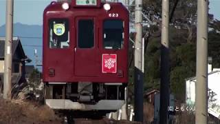 養老鉄道 2019/01撮影 D23 その2