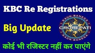 KBC Re - Registrations 2021 Big Latest Update | KBC Season 13 Registrations Starting Again