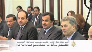 قضايا المنطقة على طاولة محادثات أمير قطر بروسيا