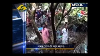 NEW FINDINGS IN NARENDRAPUR ELDERLY COUPLE MURDER CASE,SOUTH 24 PARGANAS