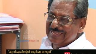 A. A. Aziz responding after RSP's Big failure in Election യുഡിഎഫിലേ...