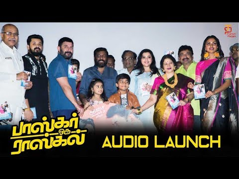 Bhaskar Oru Rascal Audio Launch | Arvind...