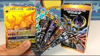 PULLING THE GOLD HYPER RARE! (Very Rare) Pokemon Gx Battle Boost Booster Box Opening!
