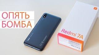 Обзор Redmi 7A: дешево, сердито, салями! Смартфон до 100$ от которого не наступает энурез.. наверное