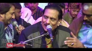 Ya Ali Jeevan Tere Laal & Best Qasida - sain khawar - New Qasida