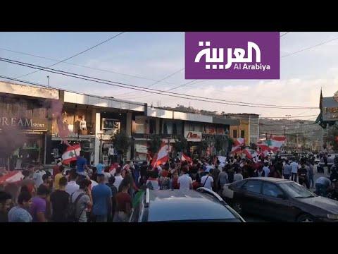 شاهد انتشار مركبات عسكرية تابعة للجيش اللبناني تنتشر عند مداخل وسط بيروت  - نشر قبل 4 ساعة