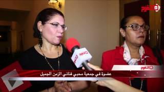 اتفرج| خناقة مع محمد الغيطي في احتفالية ذكرى «الريحاني»