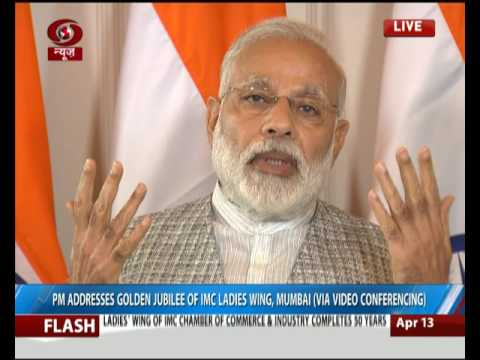 PM Modi at 50th year Celebration of IMC Ladies Wing in Mumbai via Video Conferencing