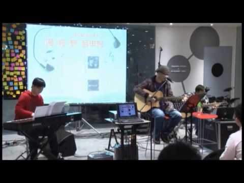 Slow Concert  淘汰 By Jim Lau 柳重言