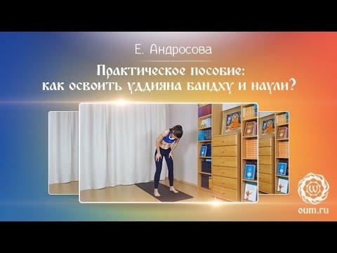 """Гимнастика тибетских монахов """"ОКО ВОЗРОЖДЕНИЯ"""" (с"""