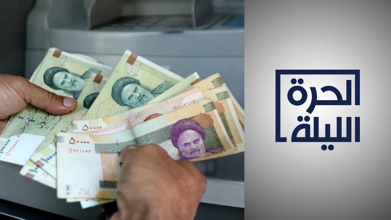 تعدين العملات الرقمية.. حل قد تلجأ إليه إيران لتجاوز العقوبات الاقتصادية  - 20:57-2021 / 3 / 4