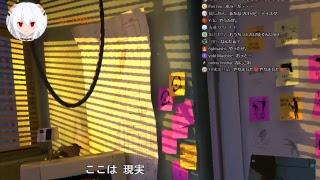 [LIVE] 【2018/04/08】戦闘用アンドロイドの時間はゆっくり進む【SUPER HOT VR】