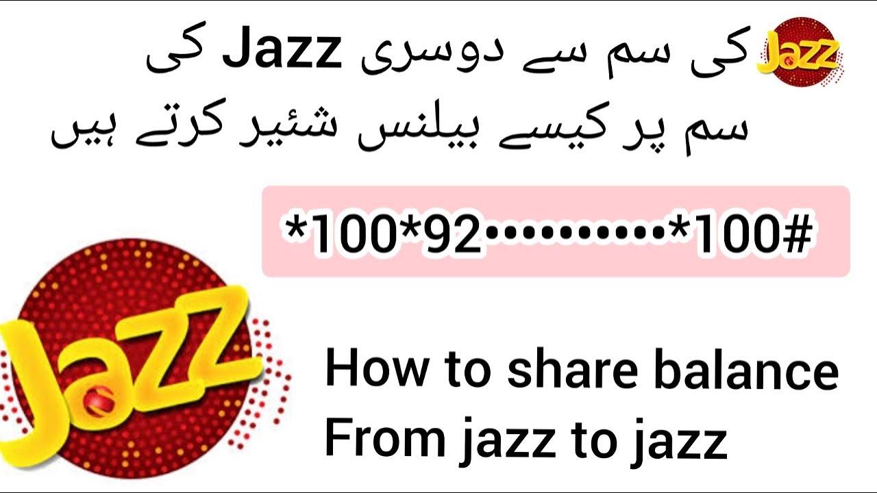 how to share jazz to jazz balance  youtube