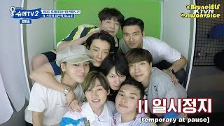 [ENGSUB] 180823 SuperTV S2 EP12 - Super Junior group photo