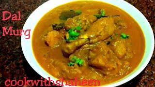 Dal Murg | Dal chicken | Chicken dalcha recipe