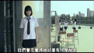 恐怖校園廁所 Hanako-san Terror of the Toilet begins