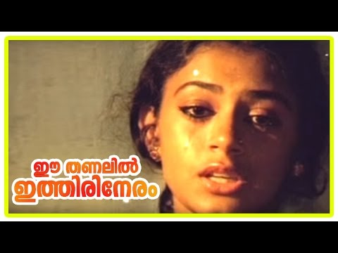 Ee Thanalil Ithiri Neram movie Scenes | Shobana leaves home | Mammootty | Innocent