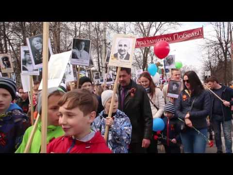 Парадное шествие 9 мая Лодейное Поле