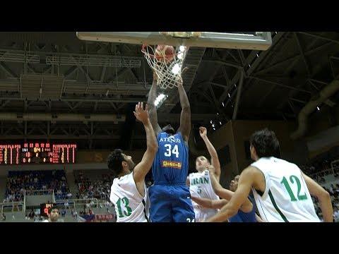 HIGHLIGHTS: Ateneo vs. Iran (VIDEO) Jones Cup 2018