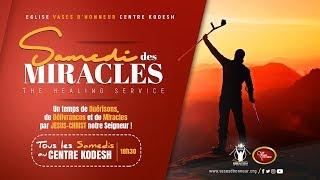 Le Feu qui ne s'éteint pas   Pasteur Mohammed SANOGO   1er culte du week-end 15/06/2019