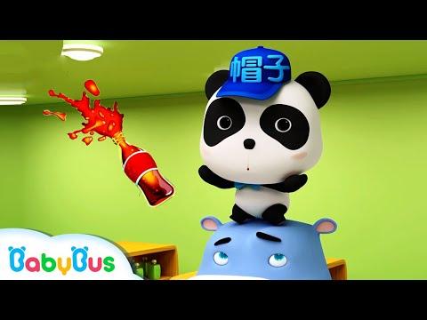 Descargar Video Kiki Quiere Comprar Cola | Dibujos Animados Infantiles | Kiki y Sus Amigos | BabyBus Español